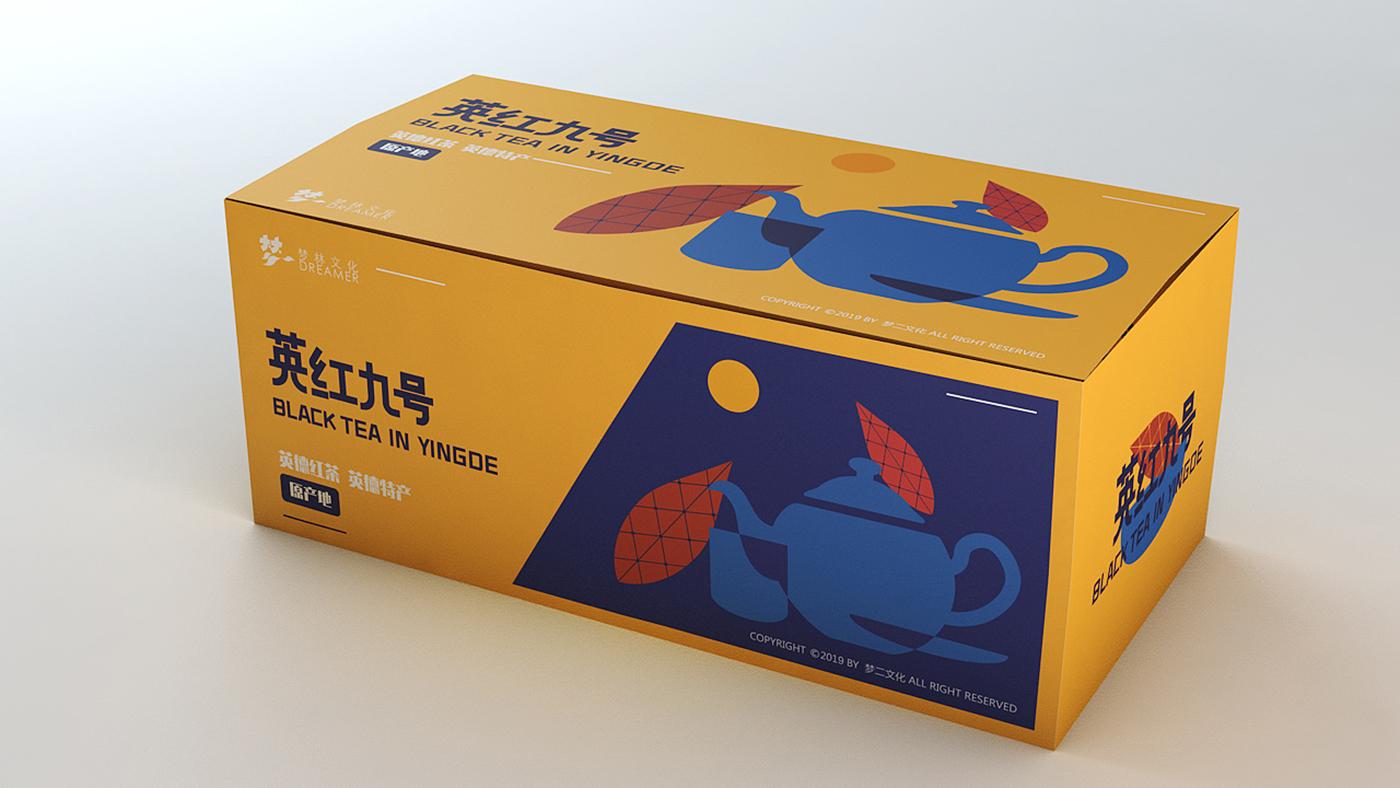 英红九号茶叶包装设计-广东红茶品牌提升包装设计