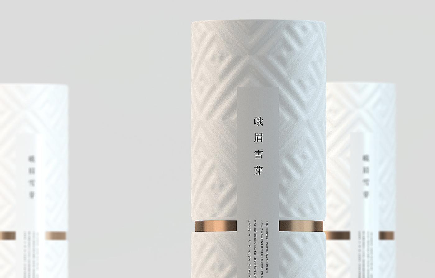 峨眉雪芽茶叶包装设计-简约大气茶叶包装设计