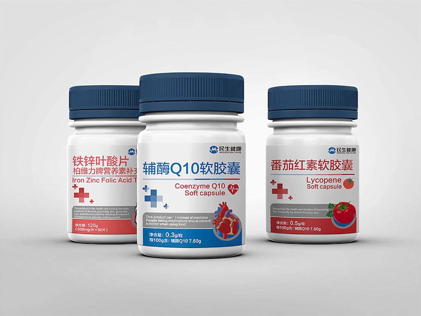 营养素保健品包装设计-营养素保健品包装设计公司