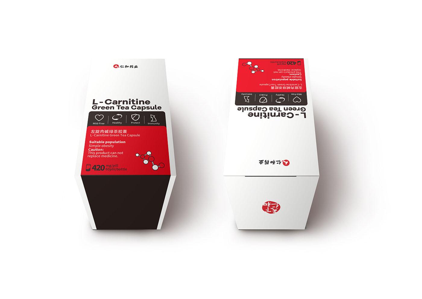 减肥系列保健品包装设计-保健品包装设计公司