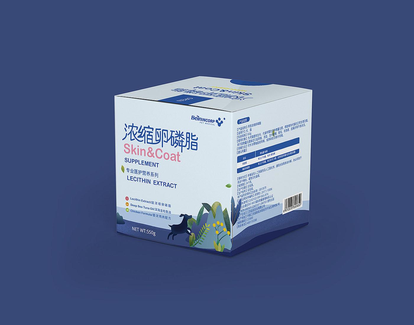 零食系列保健品包装设计-零食系列保健品包装设计公司