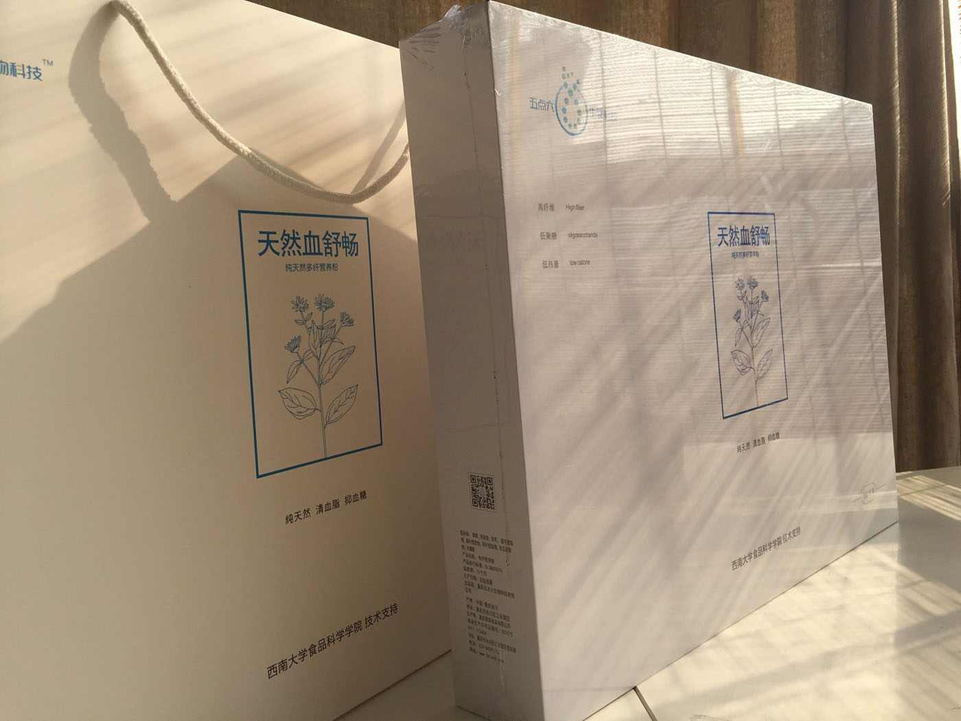 天然营养粉保健品包装设计-简约保健品包装设计公司