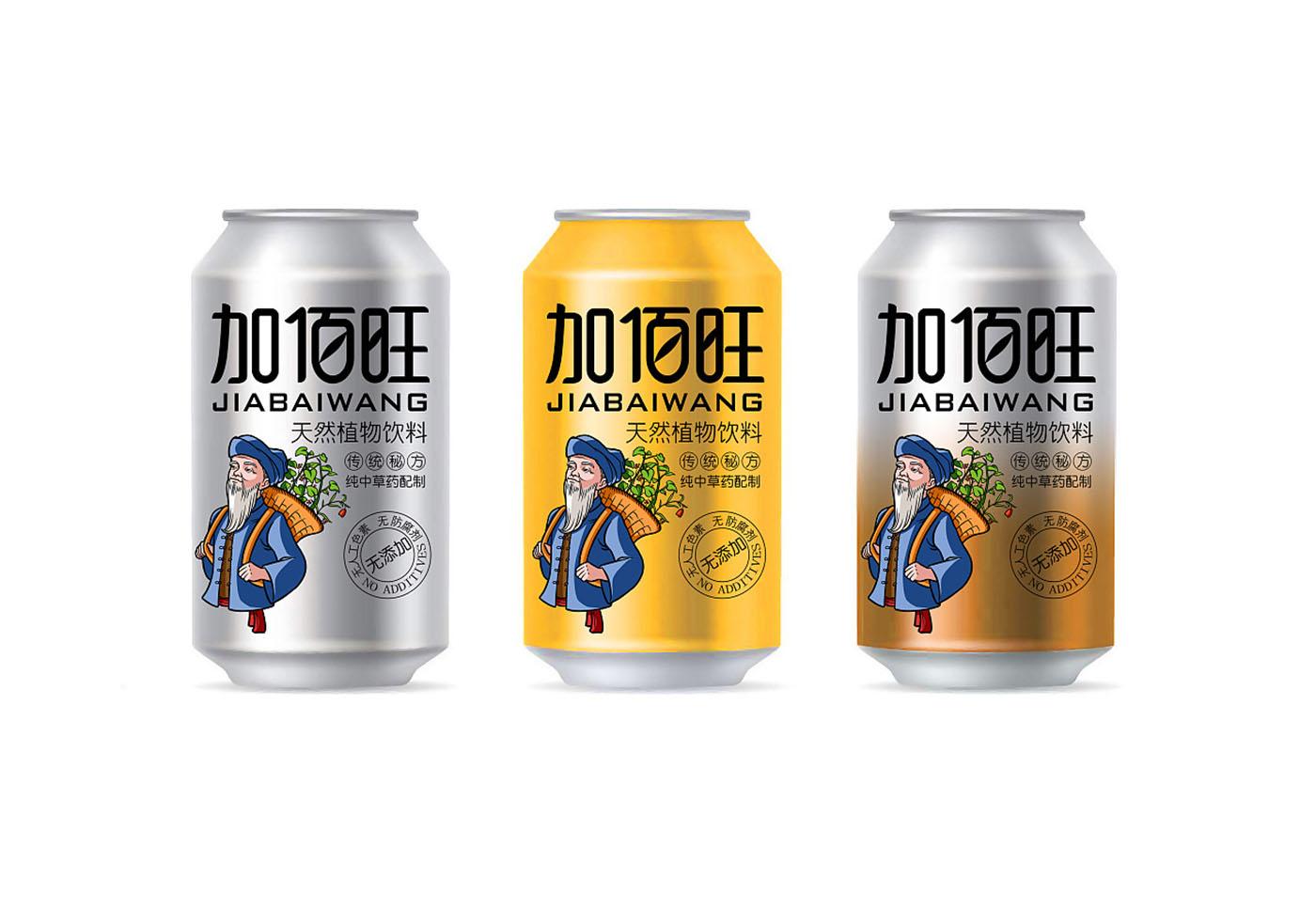 饮品类保健品包装设计-国粹风饮品保健品包装设计公司
