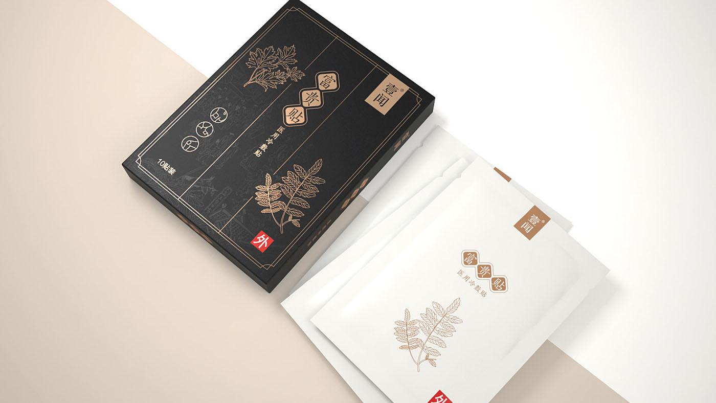 艾草贴系列保健品包装设计-草本类保健品包装设计公司