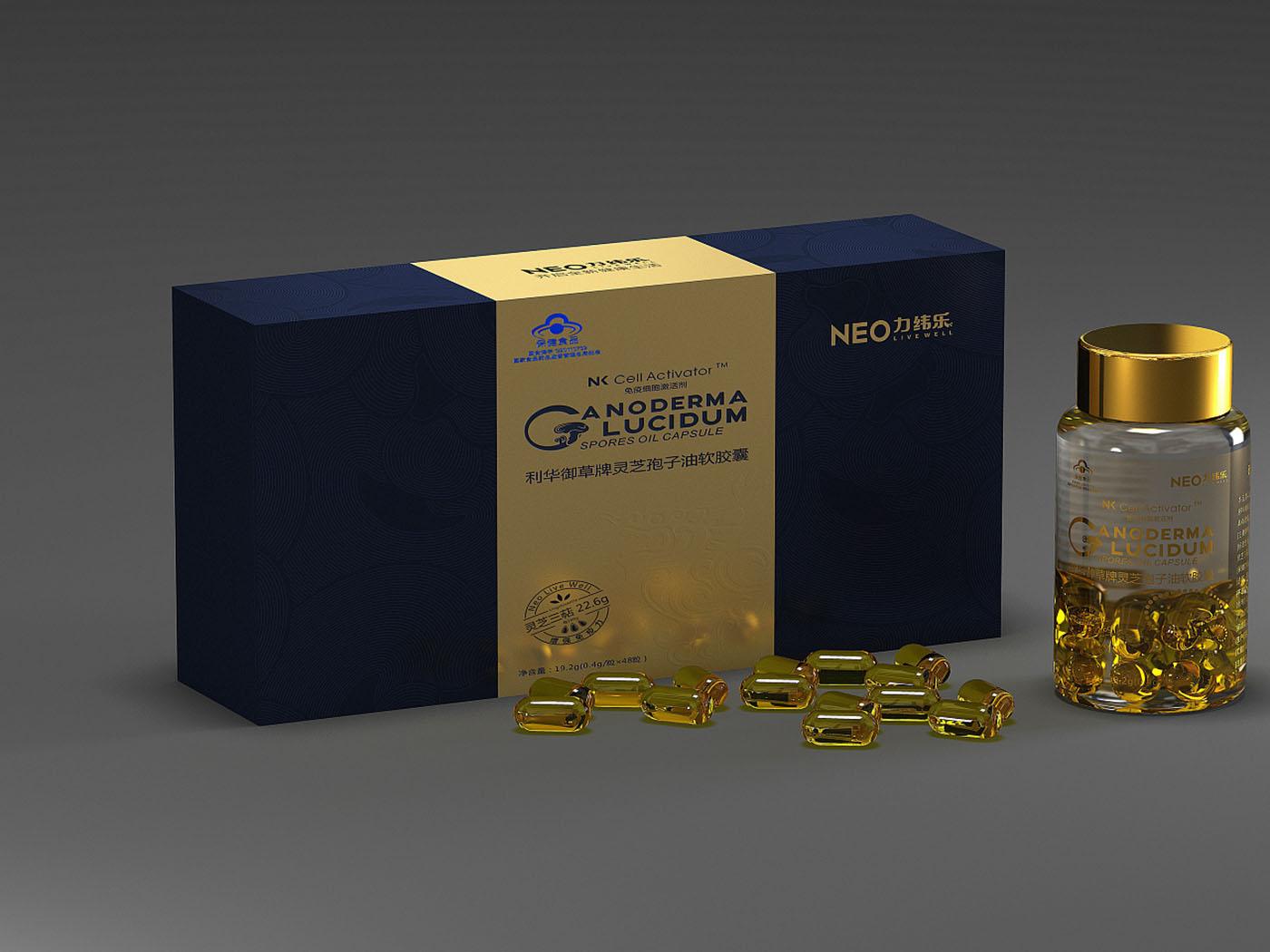 灵芝胶囊保健品包装设计-创意保健品包装设计公司