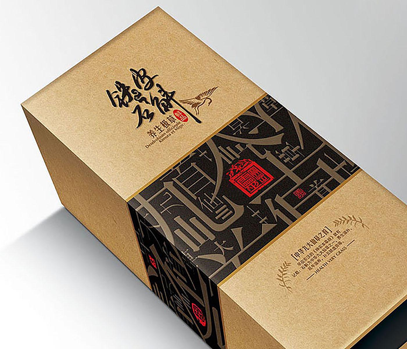 高端灵芝保健品包装设计-灵芝保健品包装设计公司