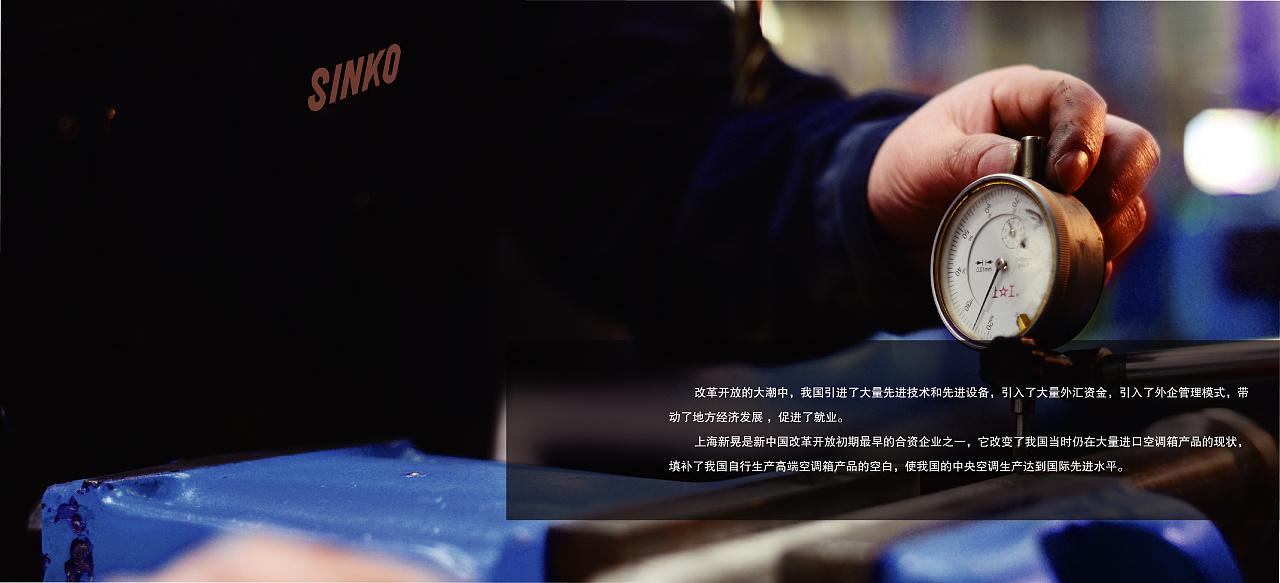 空调类企业纪念册设计-企业纪念册设计公司