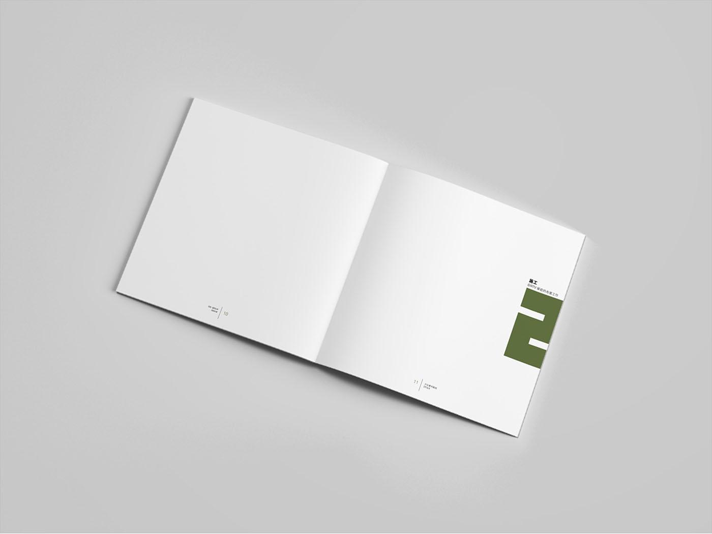 集团极简风纪念册设计-集团纪念册设计公司