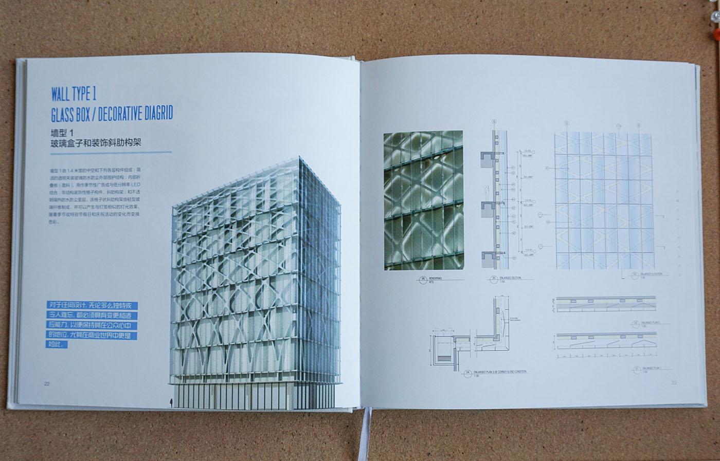 建筑企业纪念册设计-建筑行业纪念册设计公司