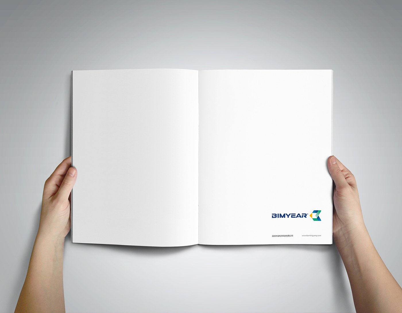 简约风产品服务画册-产品画册设计公司