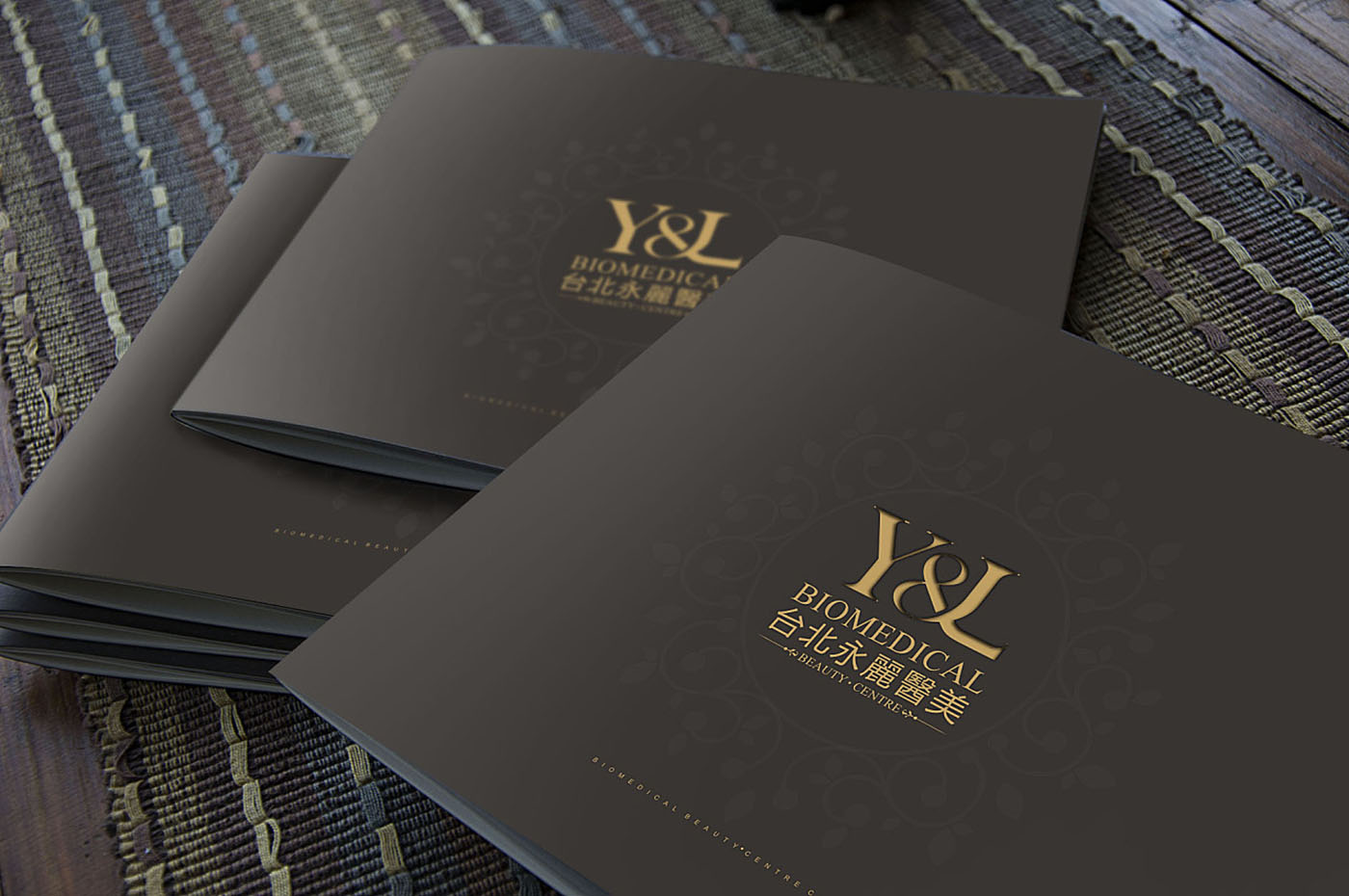 医美集团画册设计-医美行业画册设计公司