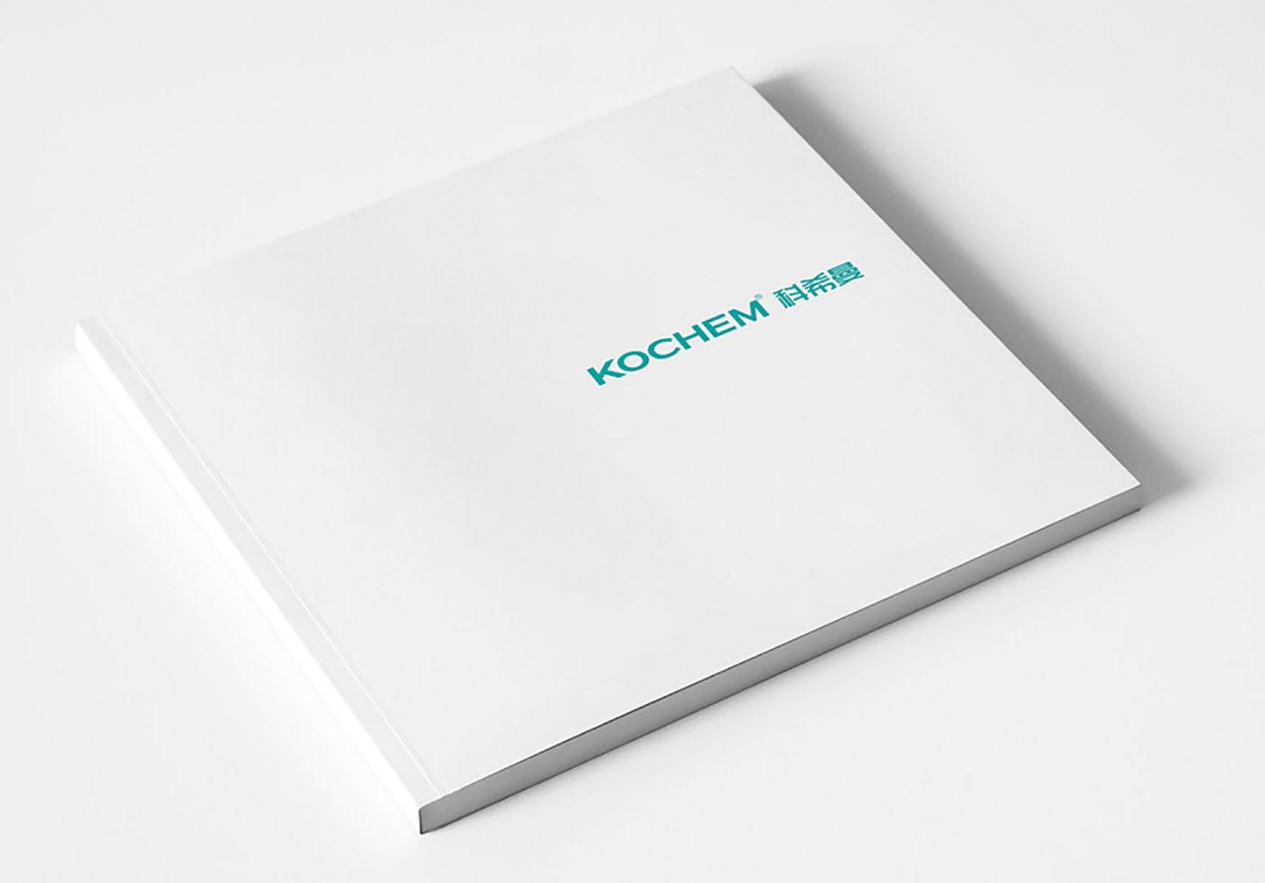 电器集团画册设计-新颖电器行业画册设计公司
