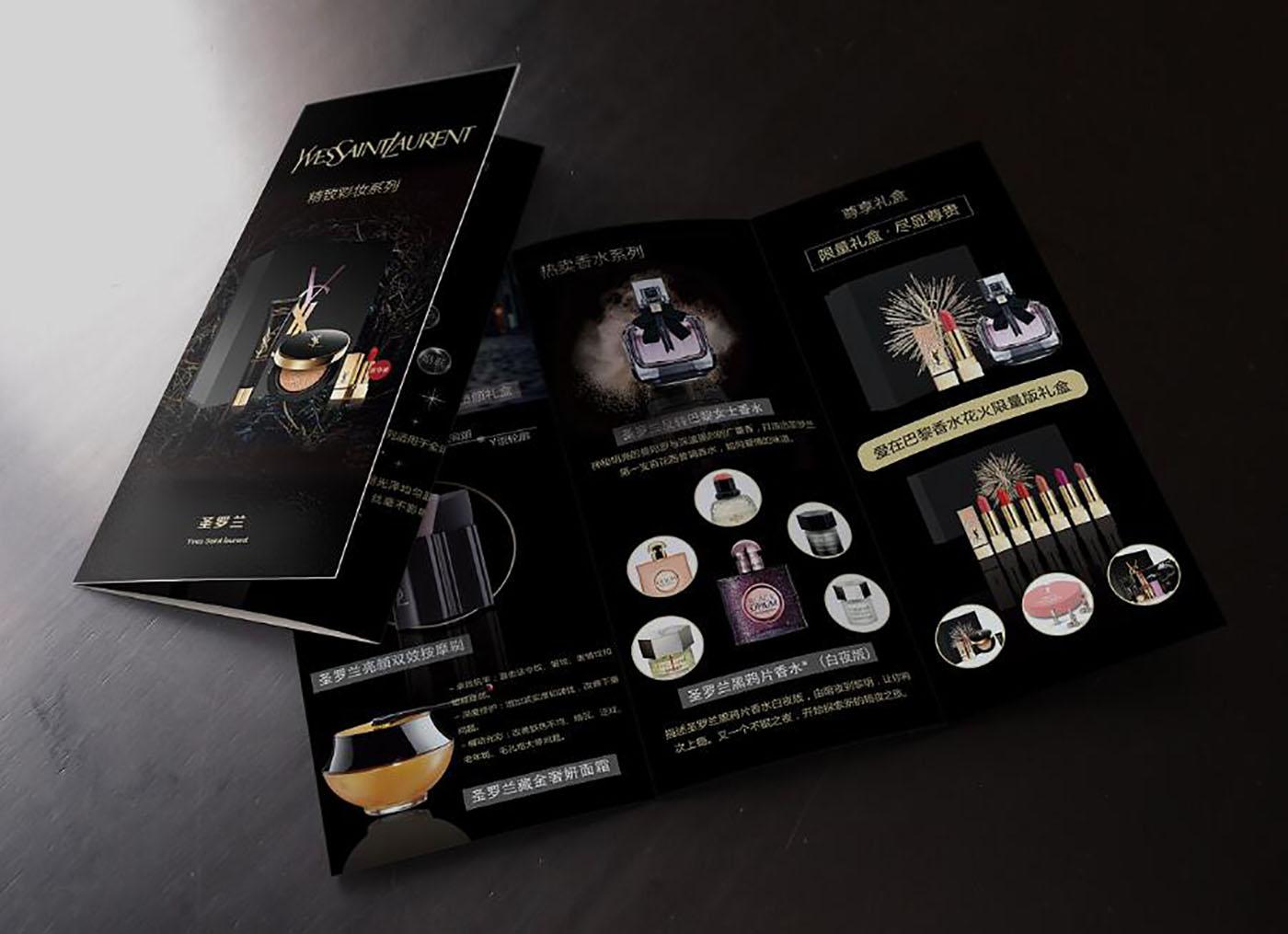 化妆品折页设计-品牌化妆品折页设计公司
