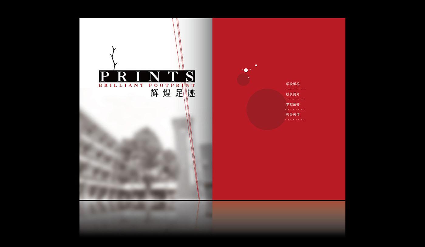 学校周年纪念册设计-企业纪念画册设计公司