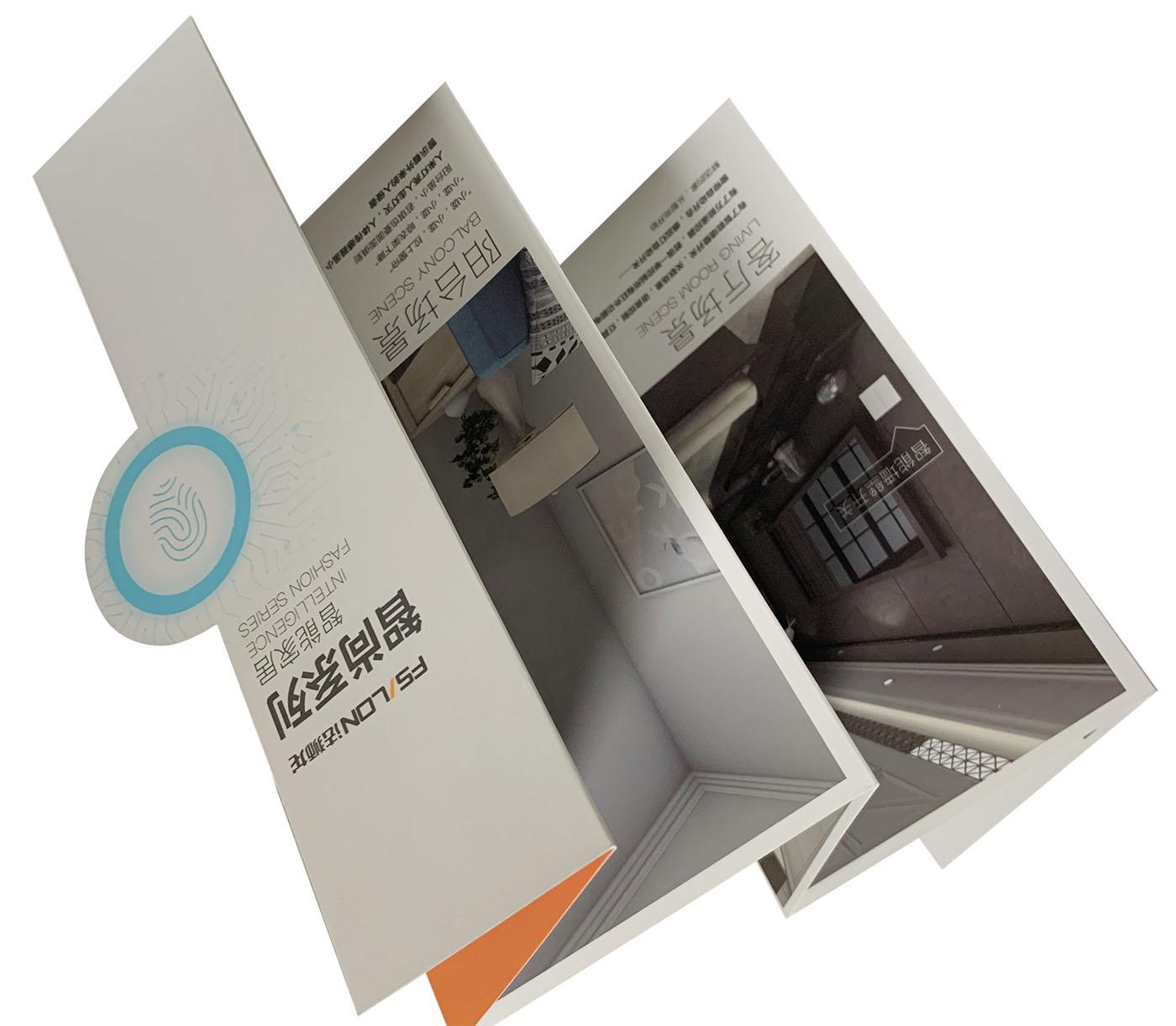异形风琴折页设计-建筑行业折页设计公司
