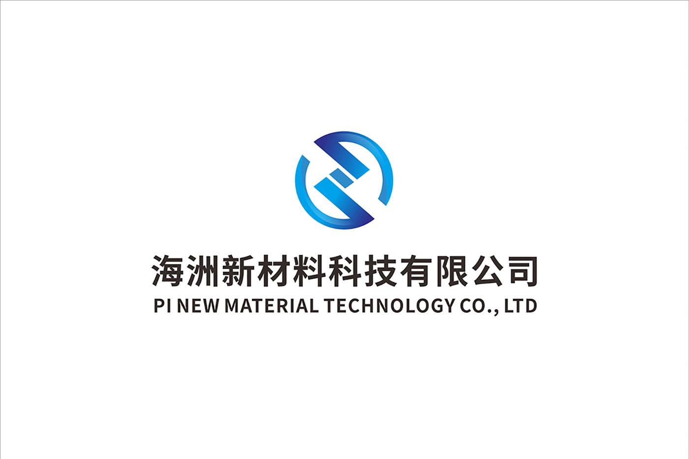 海洲新材料科技有限公司高端LOGO设计-科技LOGO设计公司