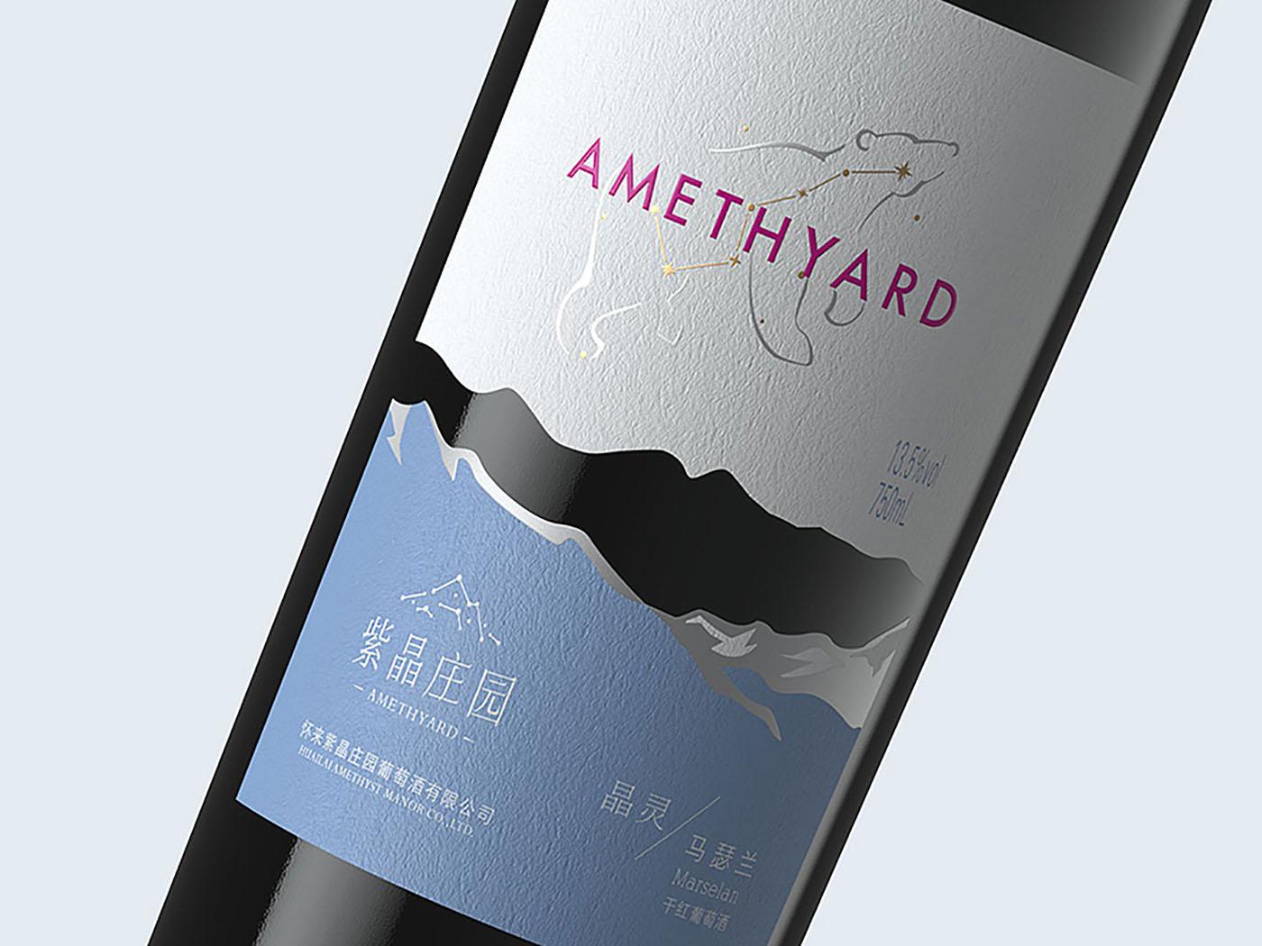 葡萄酒包装-酒类包装设计公司