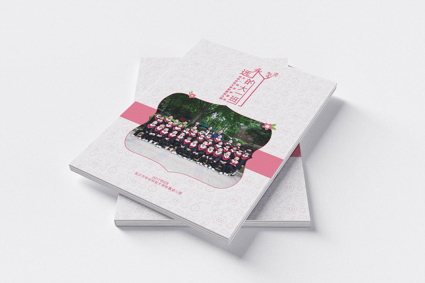 武汉幼儿园毕业纪念册设计-幼儿园毕业纪念册设计公司