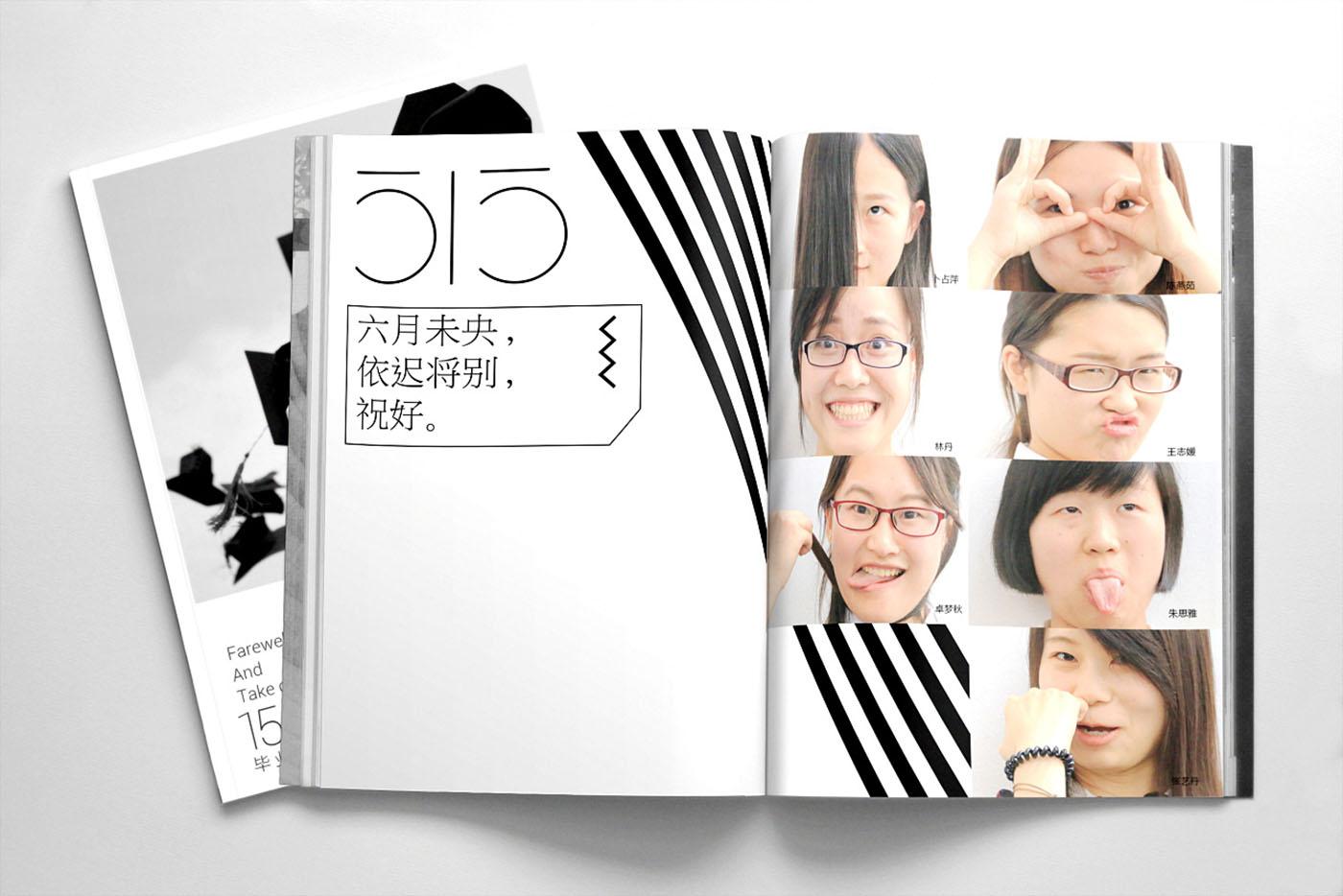 大学毕业纪念册设计,毕业纪念册设计公司