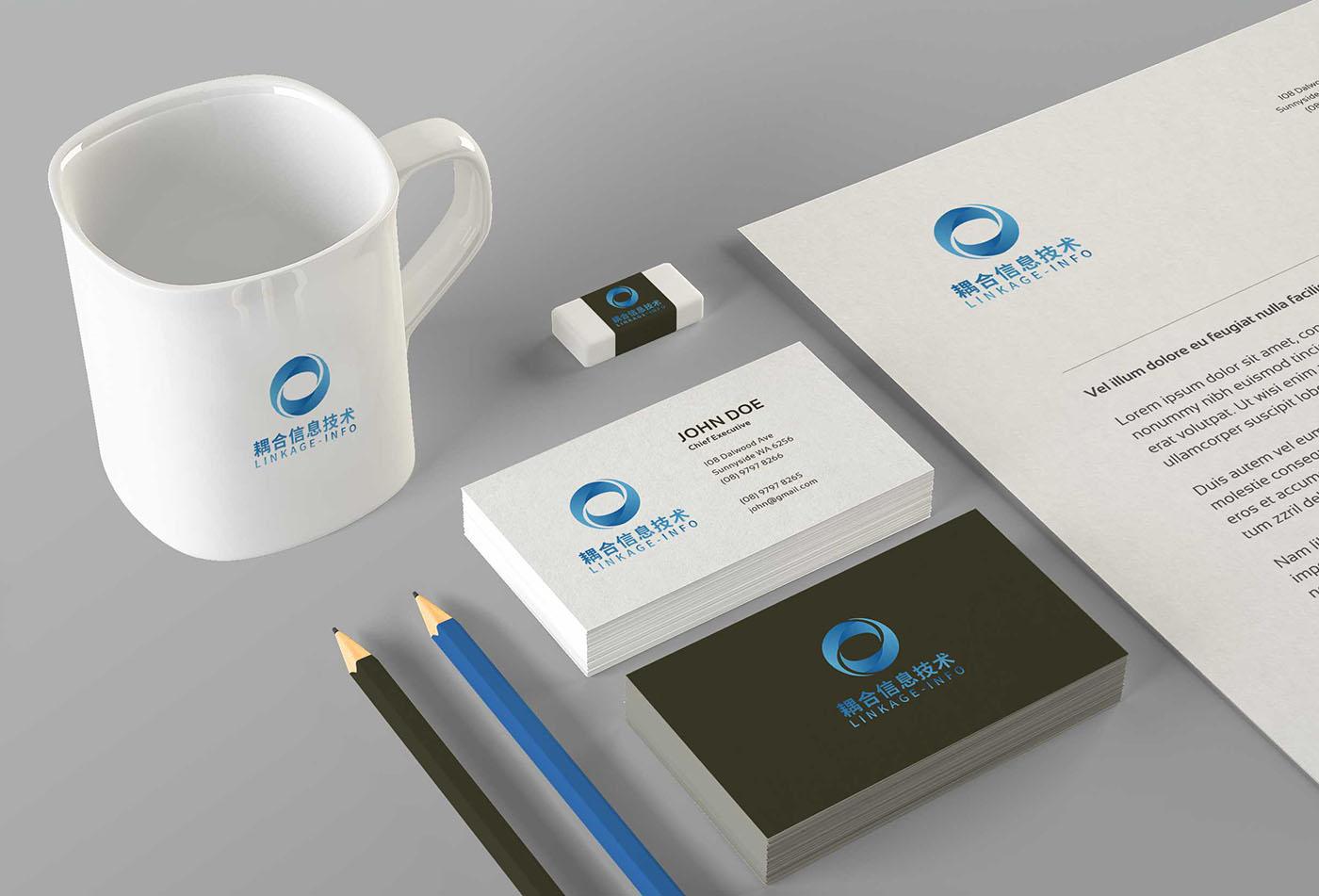 广州藕合信息科技有限公司VI设计-科技行业VI设计公司
