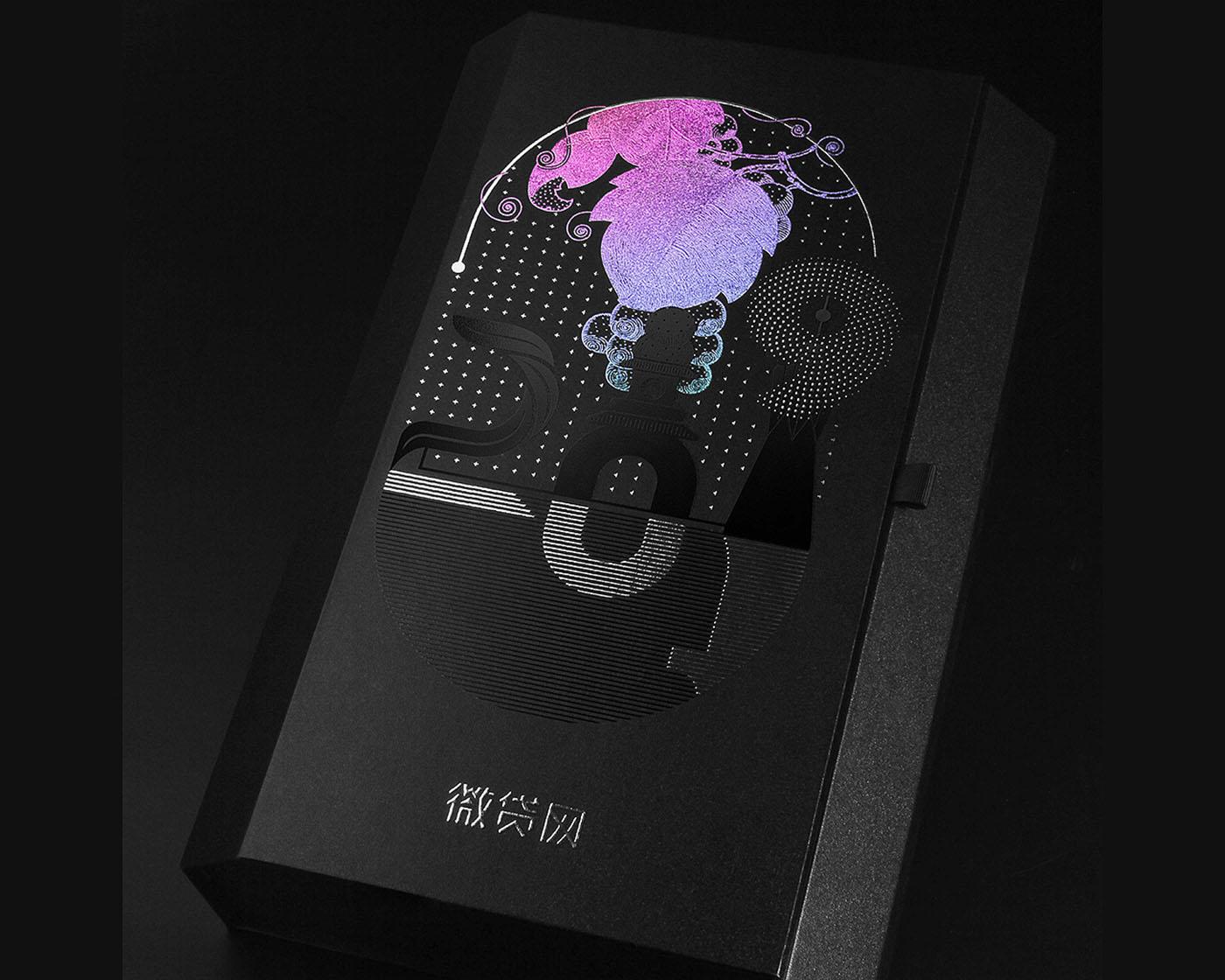 礼品酒类包装定制设计-酒类包装设计公司