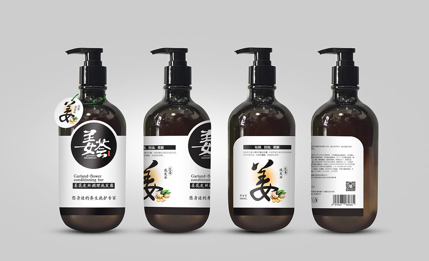 洗发水包装设计-洗发水包装设计公司