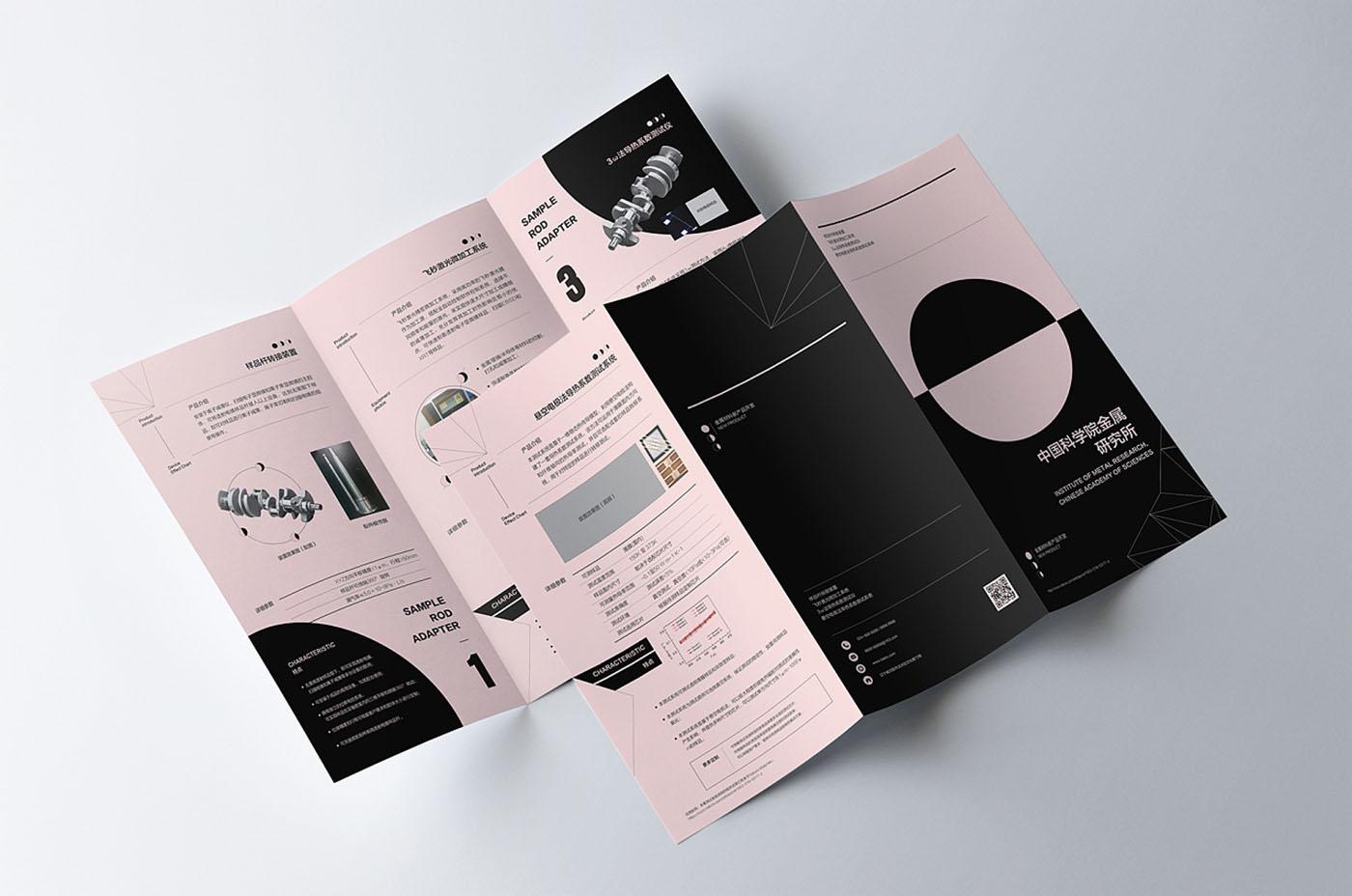 政府单位折页设计,政府单位宣传折页设计公司