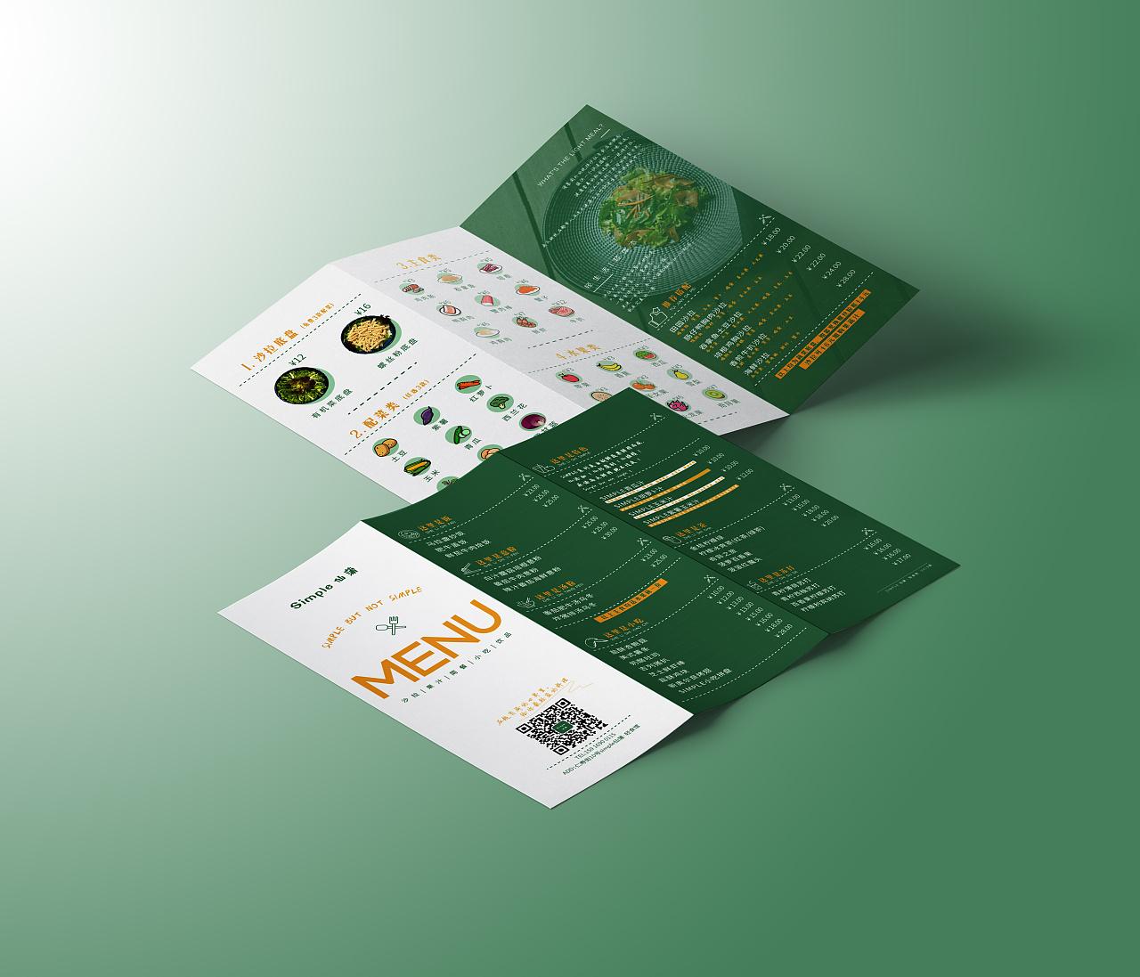 食品折页设计,餐饮折页设计公司