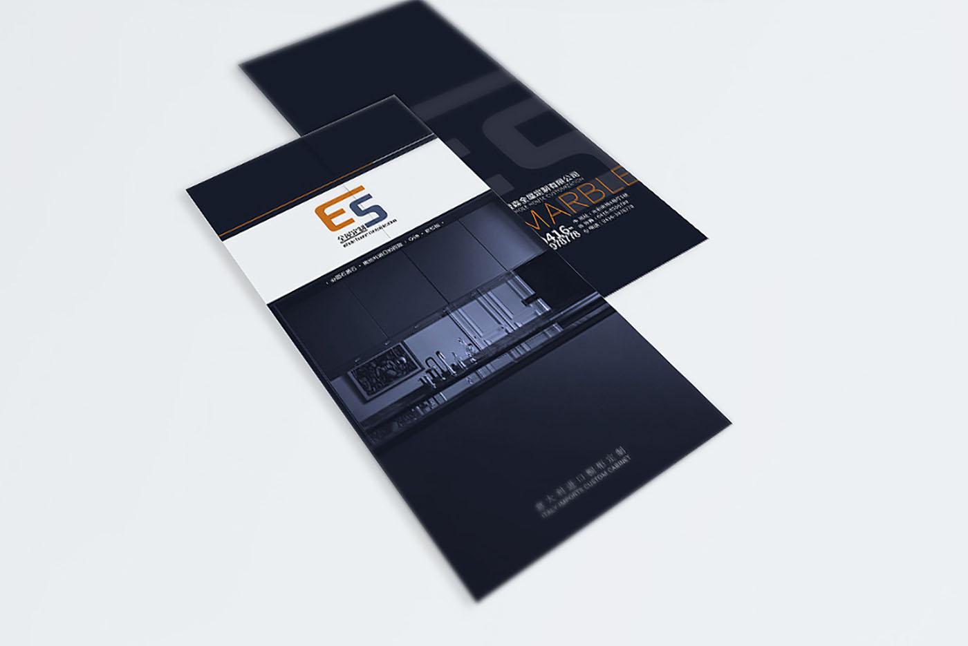 建筑行业宣传折页设计,建筑行业宣传折页设计公司