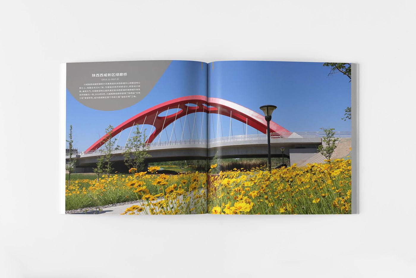简约建筑画册设计,简约画册设计公司