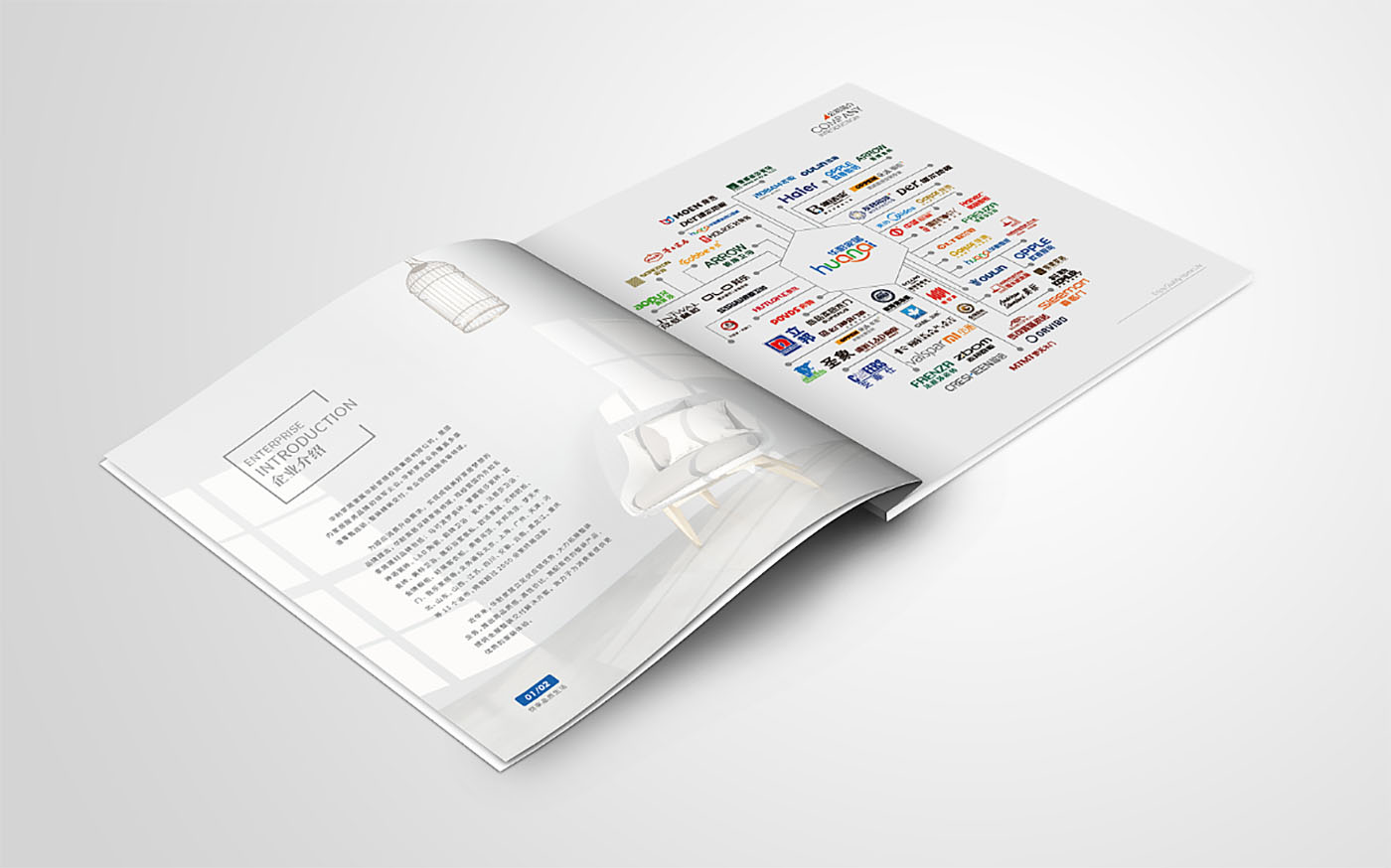 建材画册设计,建材画册设计公司