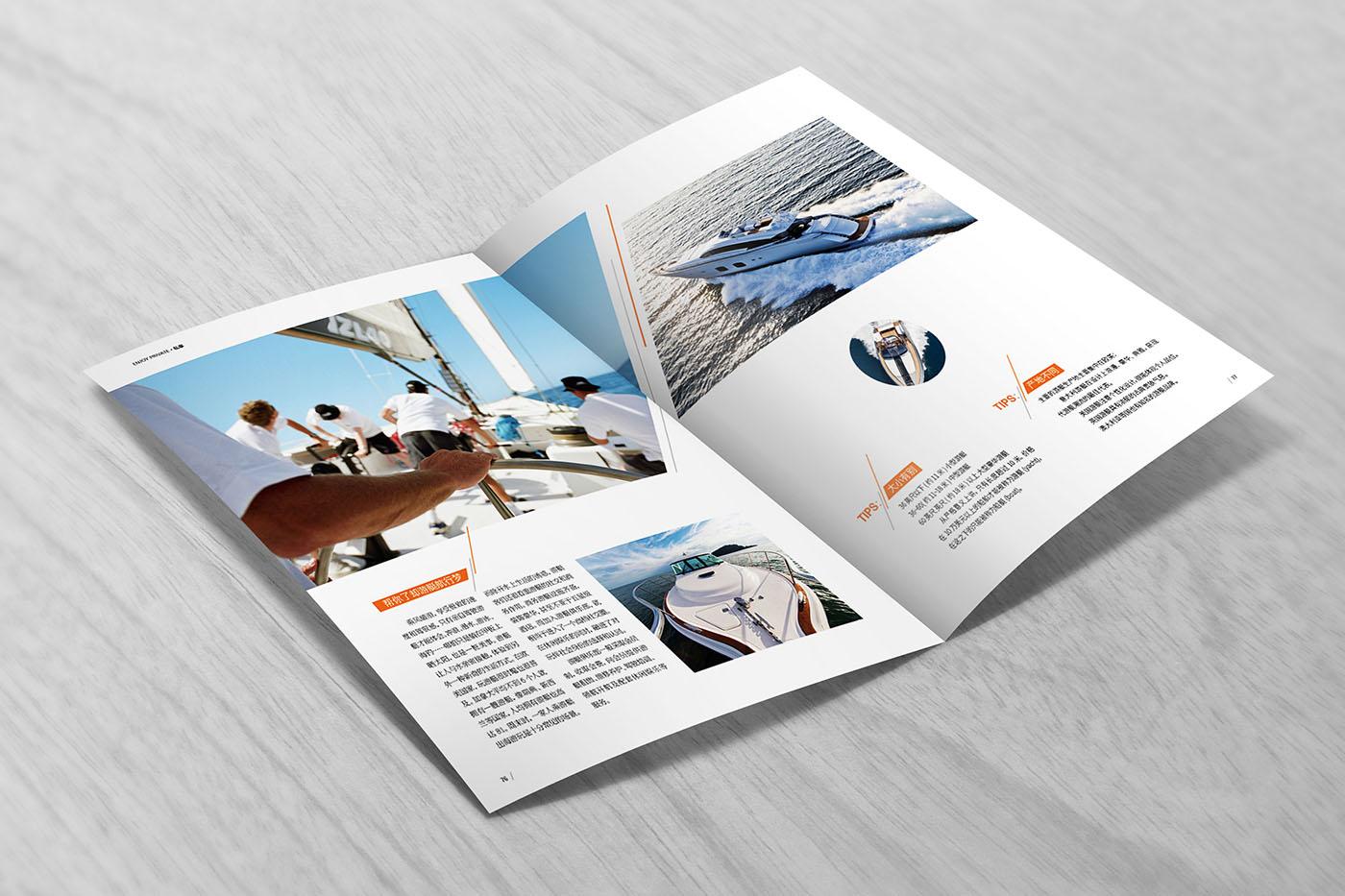 杂志期刊设计,杂志期刊设计公司
