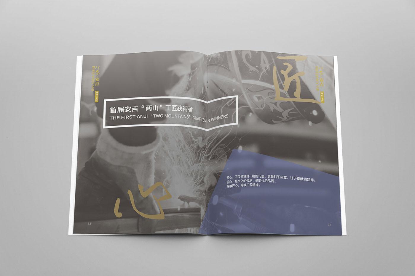 杂志设计,杂志期刊设计公司