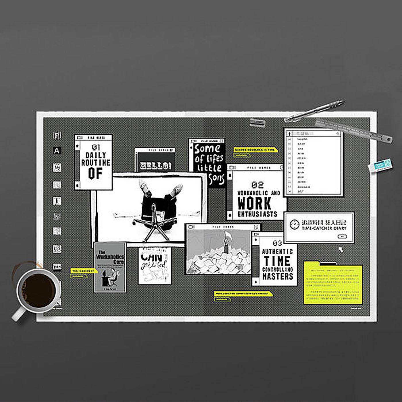 时尚创意杂志期刊设计,创意期刊杂志设计公司