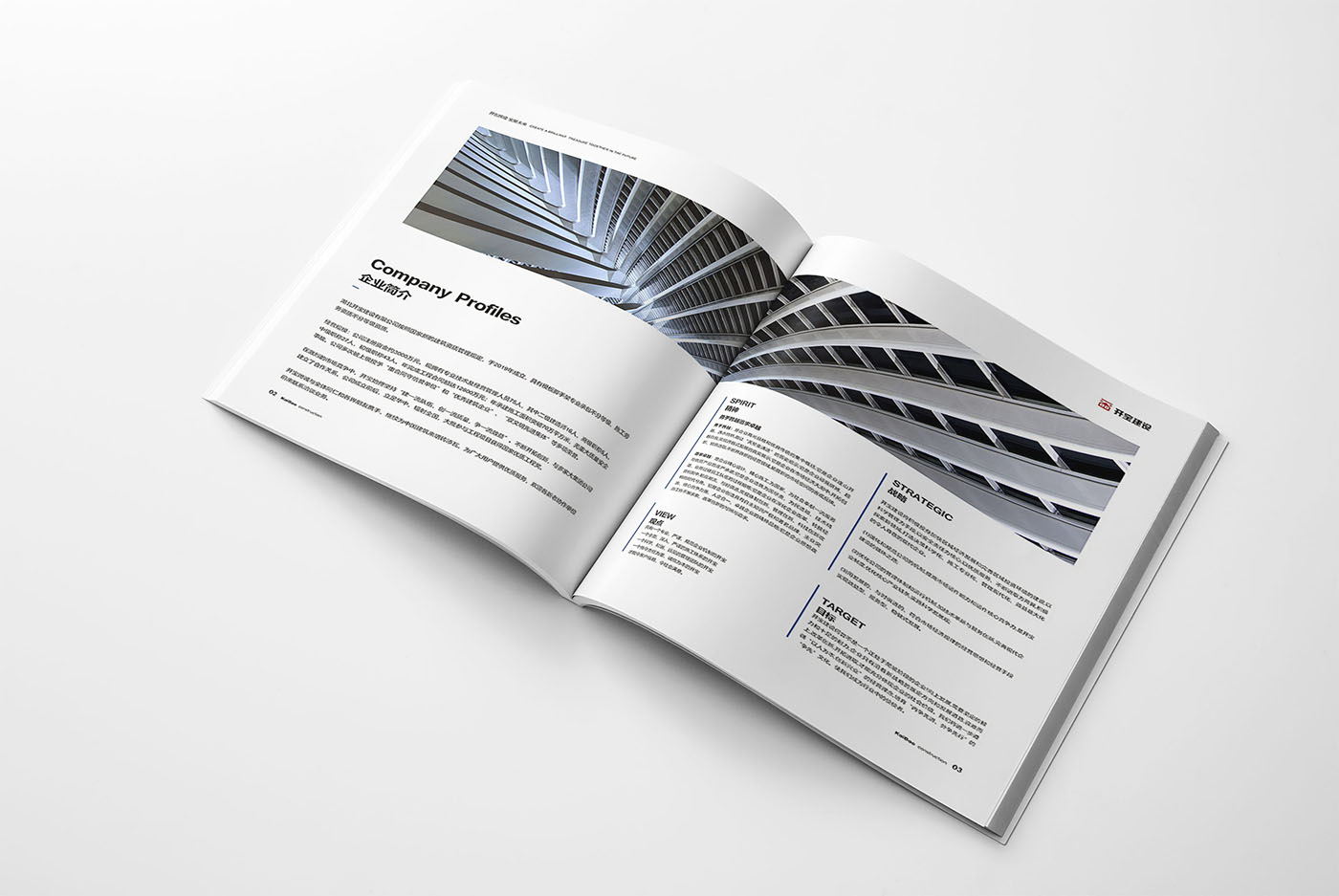 企业纪念册设计,企业周年纪念册设计公司