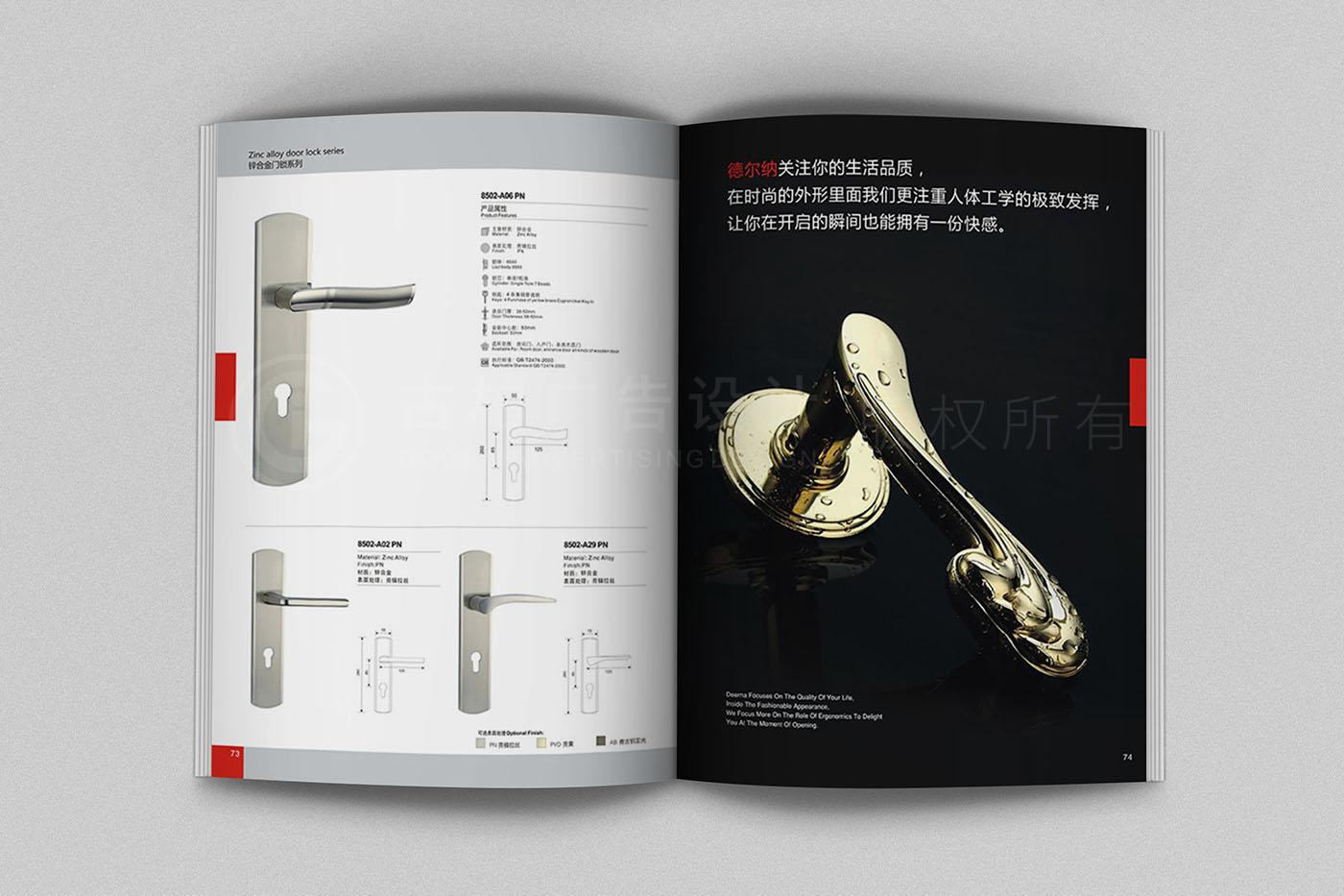 五金行业宣传册设计,五金行业宣传册设计公司