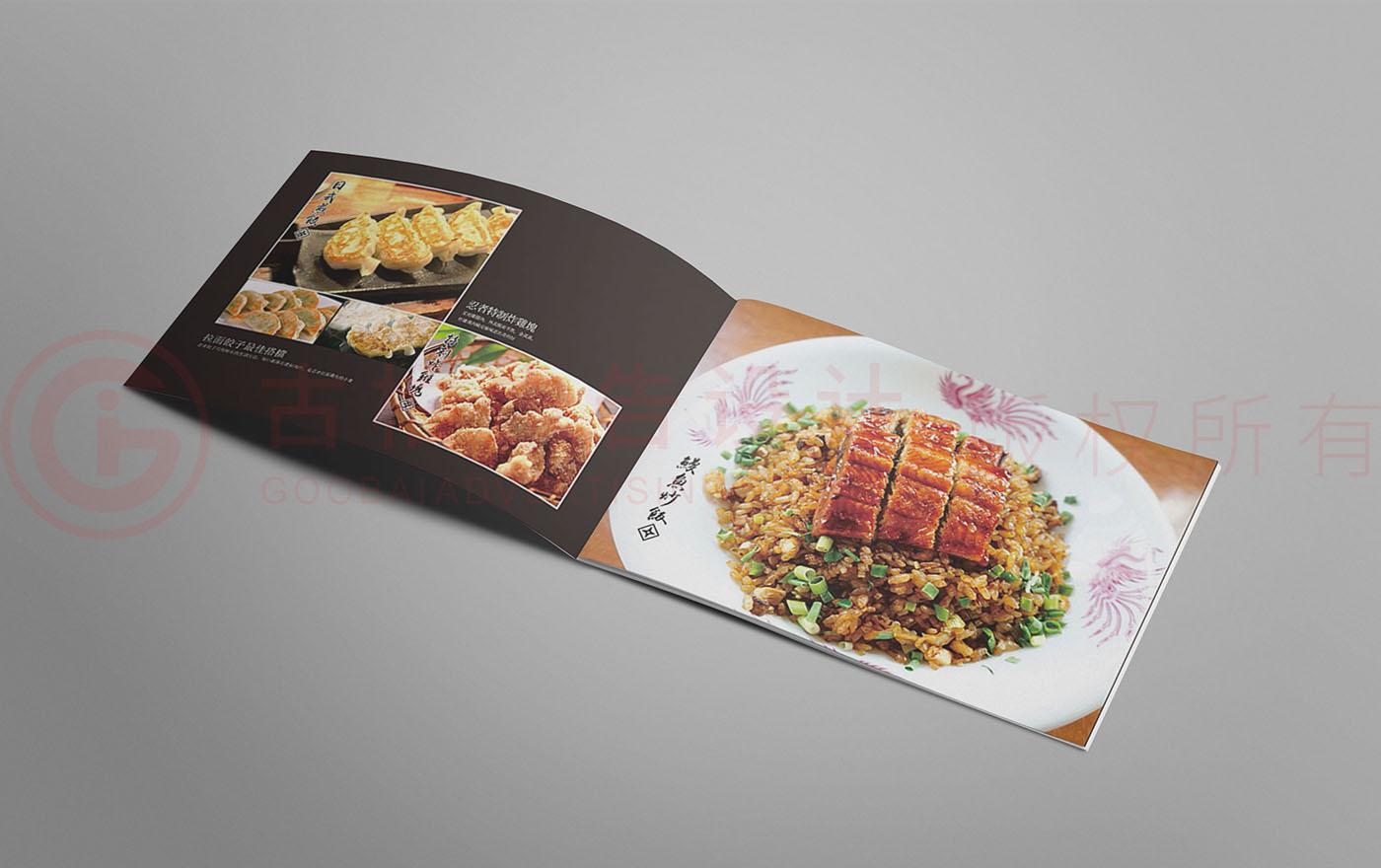 日式忍者拉面画册设计,餐饮画册设计,拉面画册设计公司