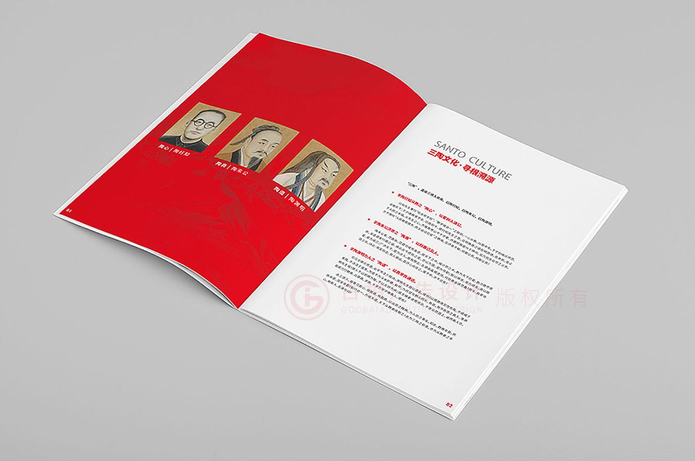 企业项目画册设计,企业项目画册设计公司