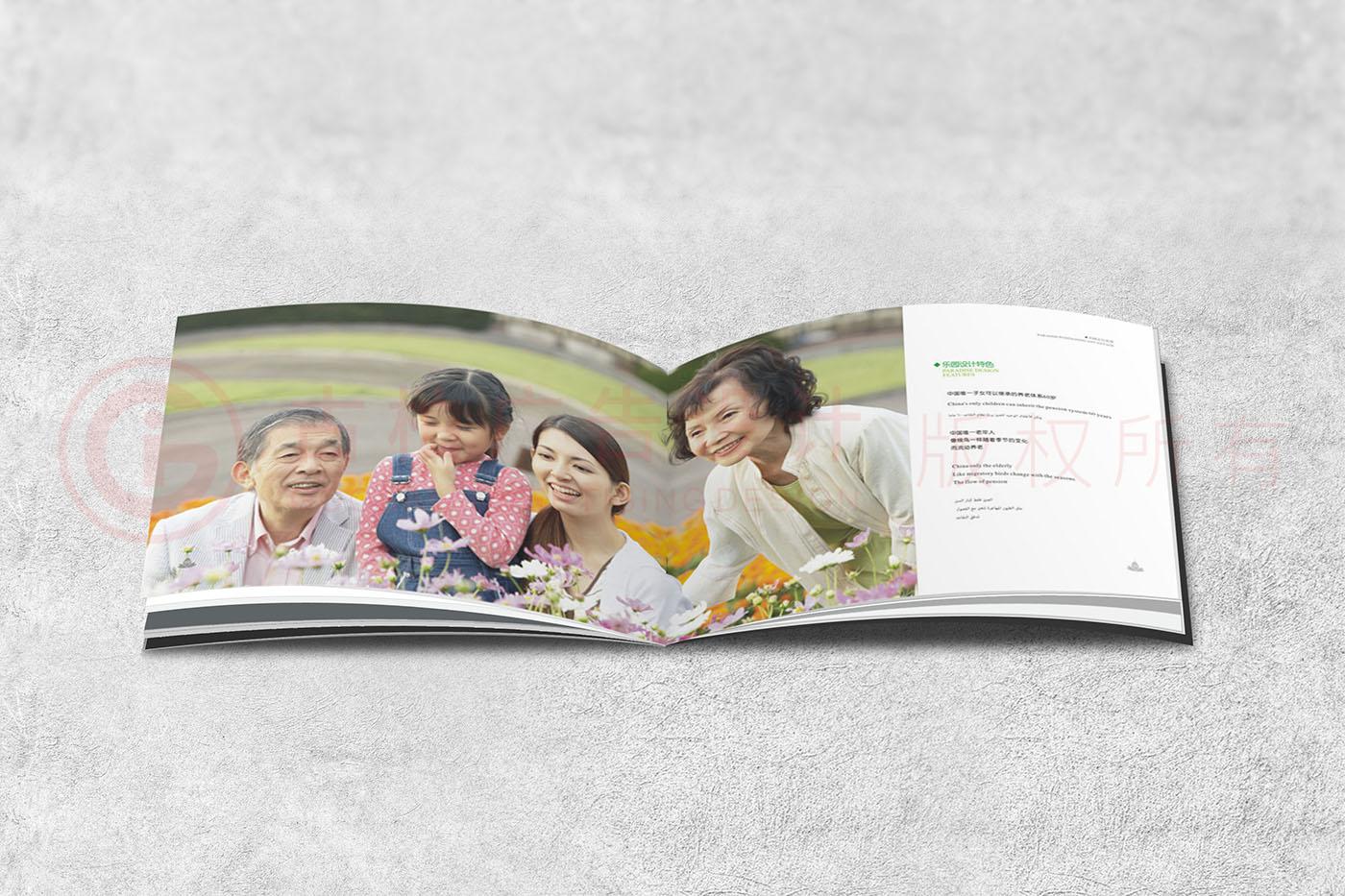 创意旅游画册设计,旅游画册设计公司