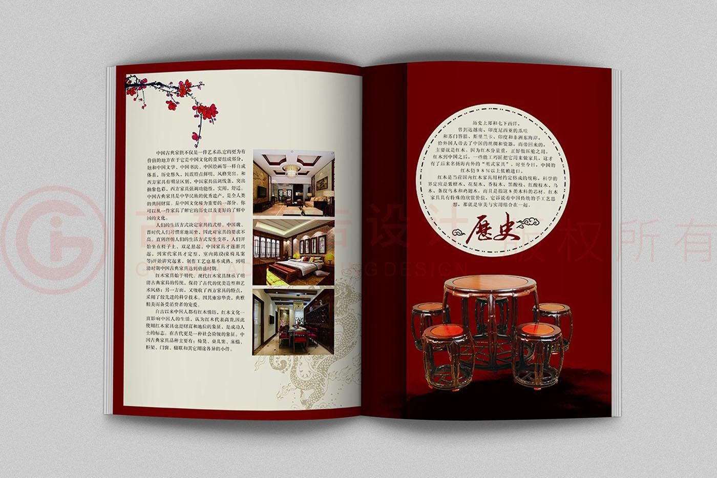 红木家具产品画册设计,中式家具产品画册设计公司