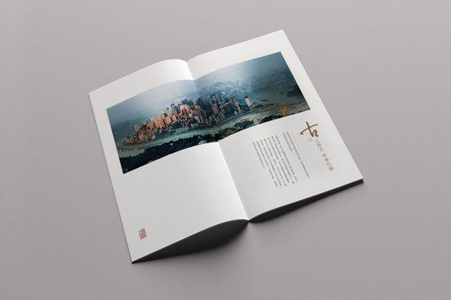 餐饮画册设计的重要性是怎样的?基本步骤有哪些