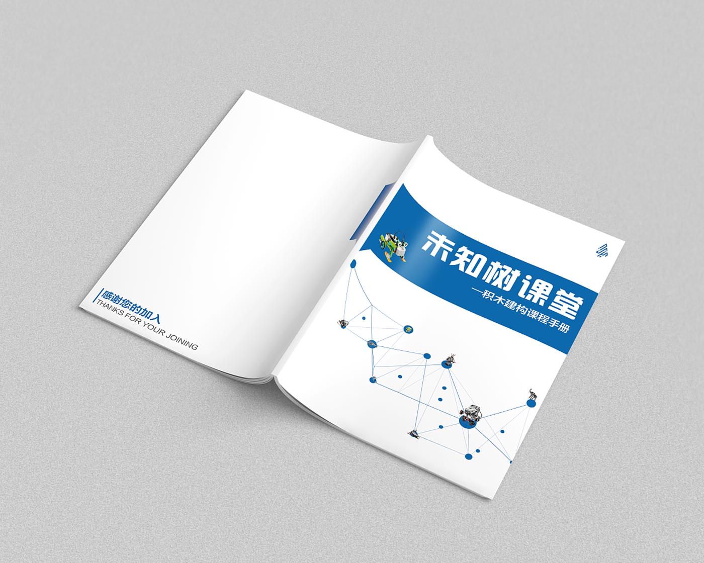 制作宣传册一般多少钱?20P画册设计多少钱?