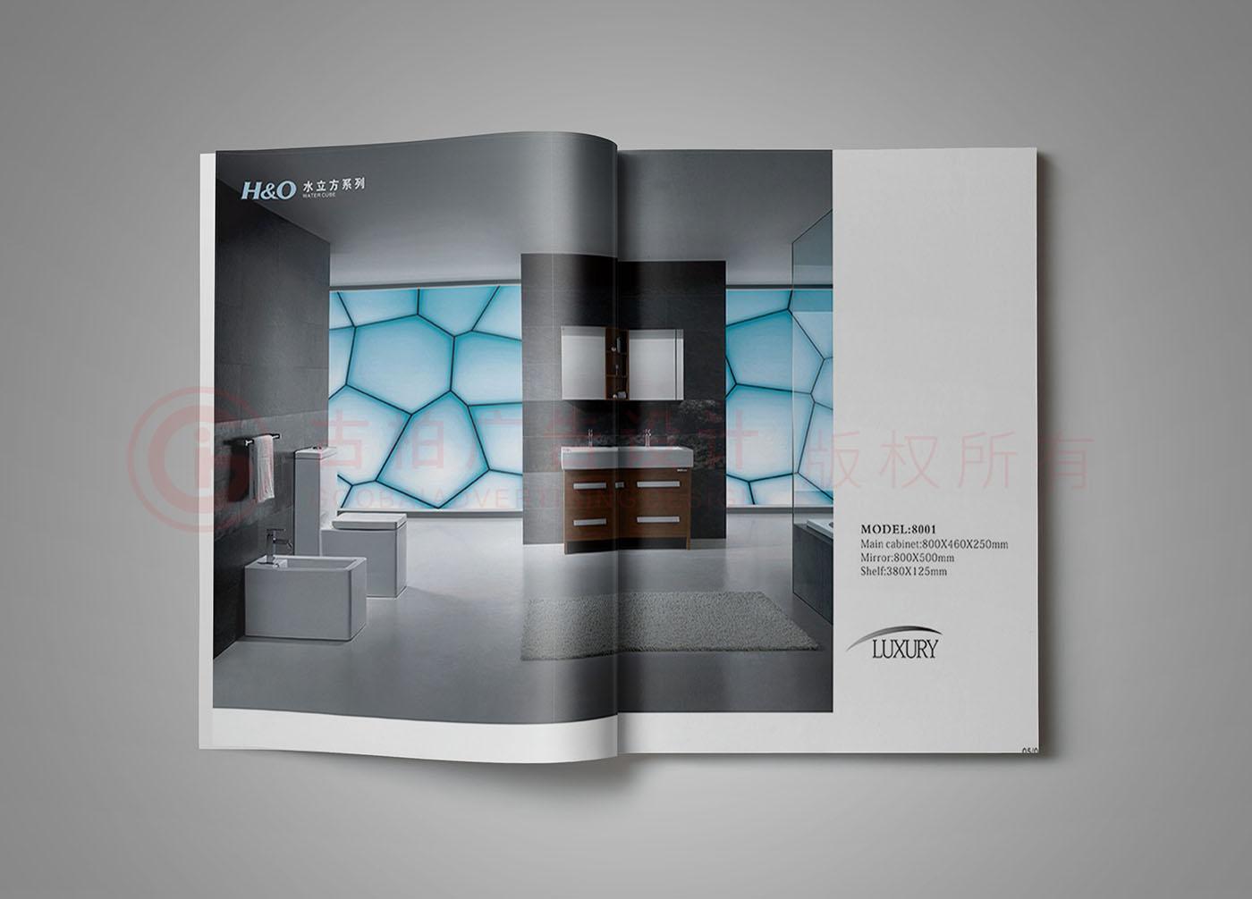 广州厨卫家居画册设计,产品画册设计公司
