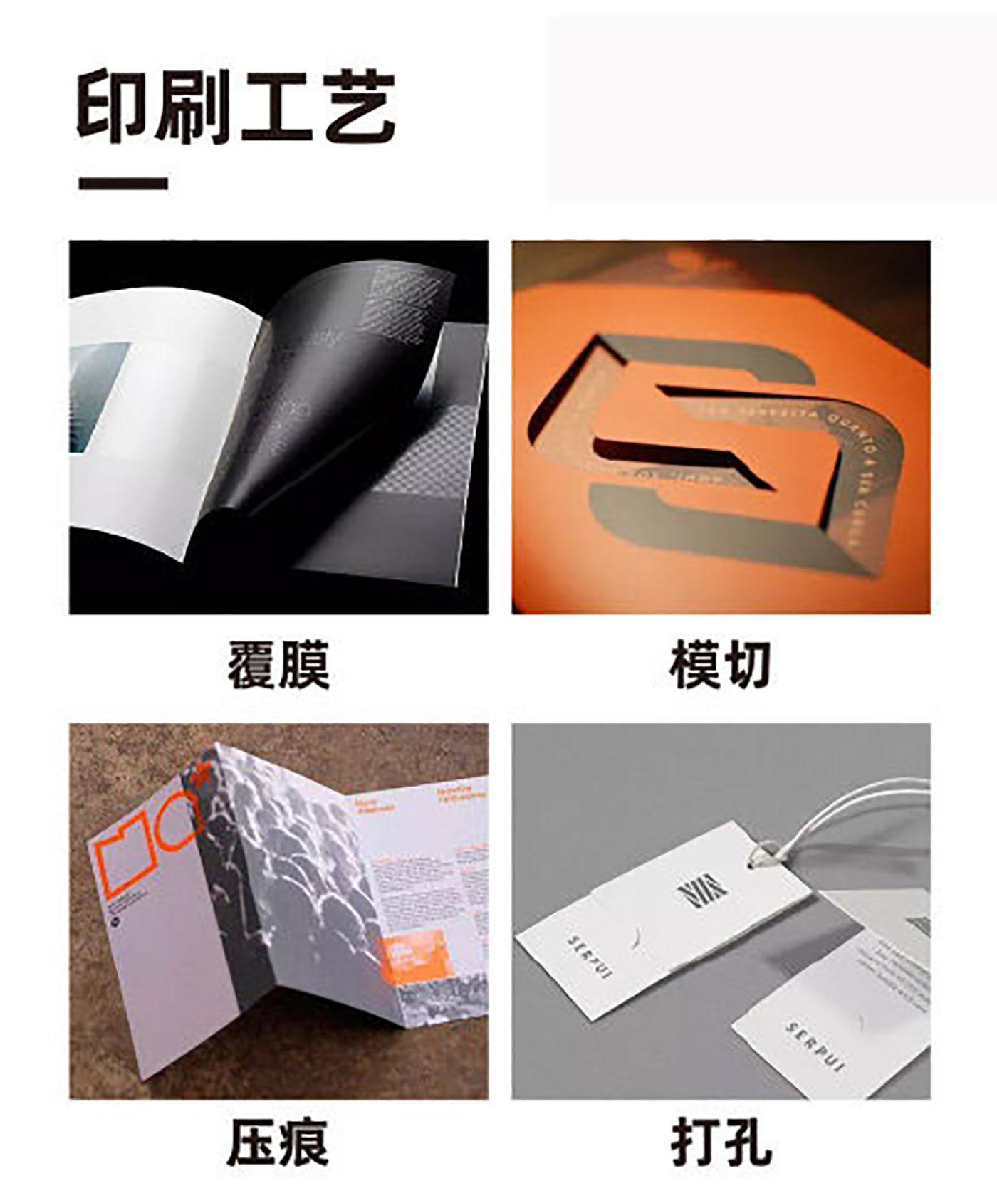 提升成品的常用印刷工艺有哪些?