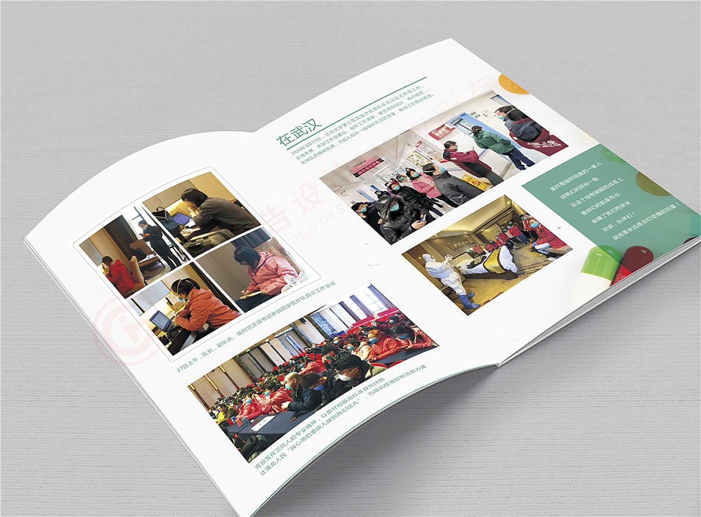纪念册设计,医院纪念册设计