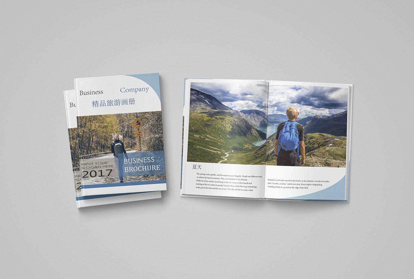 旅游画册设计,旅游画册设计价格