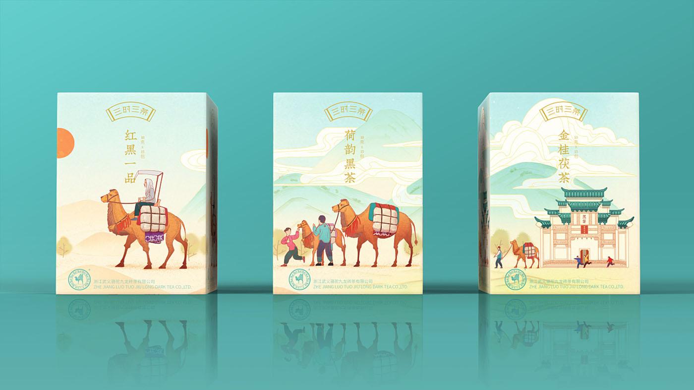 茶叶包装设计,具有特色的茶叶包装设计