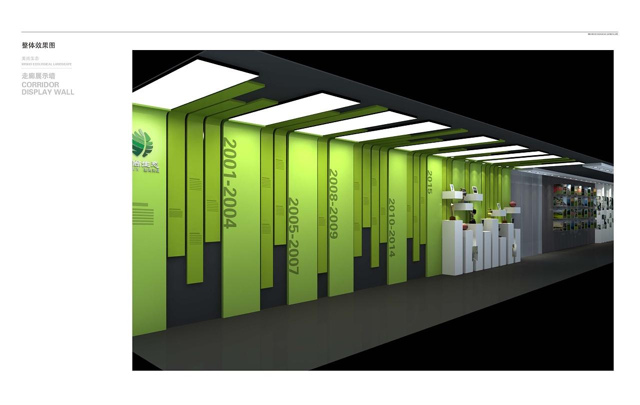 广州VI设计公司之广州背景墙设计多少钱?广州形象墙制作公司怎么收费?