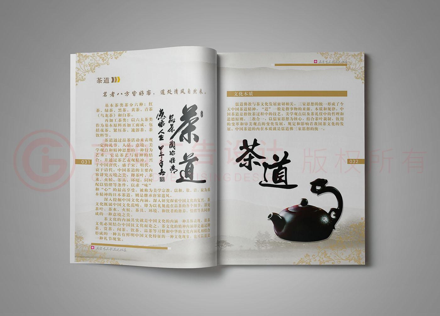 艺术收藏品画册设计,古董品画册设计公司