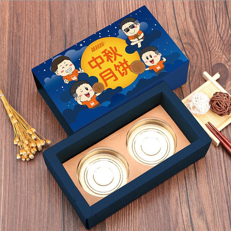 月饼包装盒设计,月饼包装盒设计知识